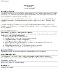 hr assistant cv example u2013 cover letters and cv examples