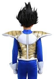 Saiyan Halloween Costume Dragon Ball Saiyan Child Armor Accessory