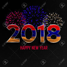 happy new year and merry 2018 new year background