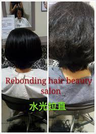 hair rebonding at home rebonding hair beauty salon home facebook