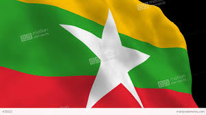 Myanmar Flag Photos National Flag B087b Mmr Myanmar Stock Animation 470003