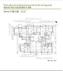 Floor Plan Of Burj Khalifa by 18 Woodsville Floor Plan U2013 Meze Blog