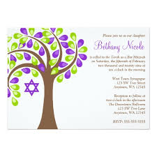 bas mitzvah invitations tree of purple green bat mitzvah invitation card