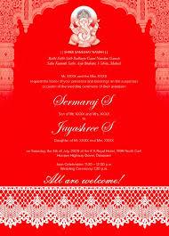 hindu wedding invitations templates indian traditional wedding invitation delightful hindu wedding