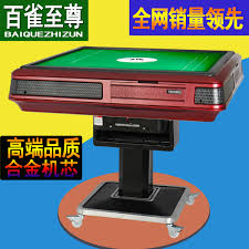 Mahjong Table Automatic by Shanghai Brand Automatic Mahjong Machine Four Household Electric