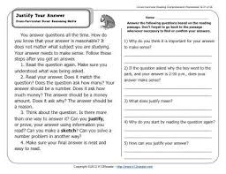 justify your answer 2nd grade reading comprehension worksheets