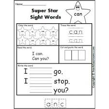 super star sight word can