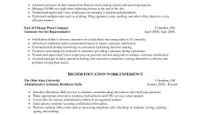 Resume Job Description For Server Server Resume Template Security Resume Cover Letter Information