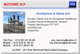 bureau d 騁udes hydraulique annuaire des entreprises de bureaux d etudes et ingenierie en
