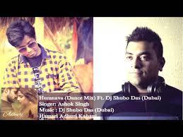 download mp3 album of hamari adhuri kahani hamari adhuri kahani movie songs mashup download discovery core