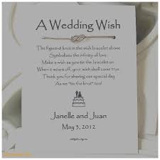 Wedding Invitations Quotes For Friends Wedding Invitation Lovely Wedding Invitation Quotes In English