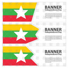 Myanmar Flag Photos Myanmar Flag Banners Royalty Free Vector Clip Art Image 88774