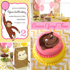 curious george birthday party curious george birthday party pigskins pigtails