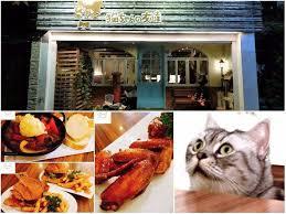 cuisine pr駑ont馥 台北東區 台北大安區超療愈貓咪餐廳 美味可口美式煎餅 貓咪先生的朋友