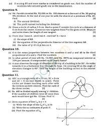 icse class x exam question papers 2011 mathematics aglasem schools