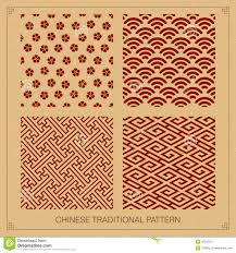 Chinese Design by Chinese Pattern Design Stock Vector Image 45592521