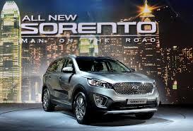 2016 kia sorento info and photos carsautodrive