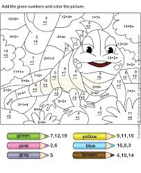 first grade addition coloring page coolest coloring first grade
