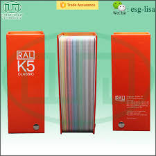 ral k5 boysen paint color chart view boysen paint color chart