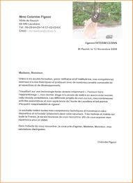 bureau d int駻im 11 lettre de motivation agence d inté lettre de demission