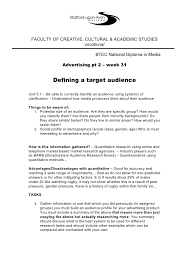pt 2 defining target audience worksheet