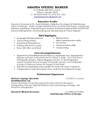 Resume Addendum Amanda Speidel Manker Resume Addendum 03 23 2015