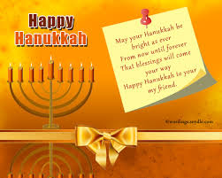 my hanukkah happy hanukkah wishes greetings and messages wordings and messages