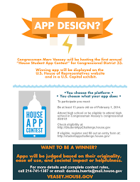 House Rules Design App 2014 House App Contest Congressman Marc Veasey