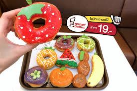 mister cuisine mister donut summer fruity 19 ป นโปร punpromotion