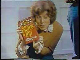 1980 stove top commercial