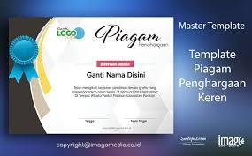 download desain majalah download desain template piagam penghargaan keren imago media