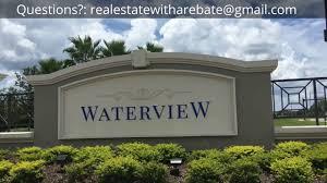 av homes conway lowrey westmorely model floor plan waterview