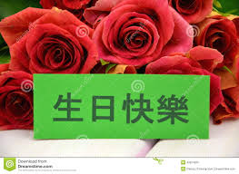 happy birthday in mandarin chinese jerzy decoration