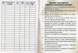 resume templates word accountant general kerala gpf closure bill all india association of ips asps chq sukanya samriddhi account