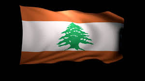 Libanese Flag 3d Rendering Of The Flag Of Lebanon Waving In The Wind Youtube