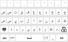 arabic keyboard for android keyboard arabic harokat android apps on play