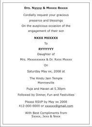engagement ceremony invitation engagement ceremony invitation wordings engagement ceremony
