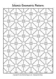 islamic geometric pattern 2 eid theme islamic