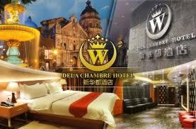 dela chambre hotel manila 21 dela chambre hotel s accommodation promo in manila