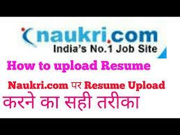 Job Resume Upload by How To Upload Resume On Naukri Com Youtube