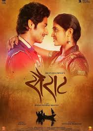 sairat movie review trailer u0026 show timings at times of india