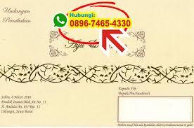 tutorial membuat undangan dengan corel draw 12 cara membuat undangan khitanan dengan corel draw x4 0896 7465 4330