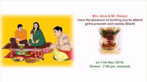 Invitation Card For Pooja Vastu Pooja Invitation Youtube