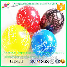 china wholesale balloons printable balloon printer buy