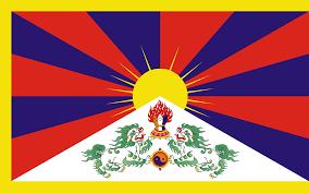 British Somaliland Flag Big Blue 1840 1940 Tibet
