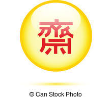 vector clip art of chinese food logo design and corporate identity