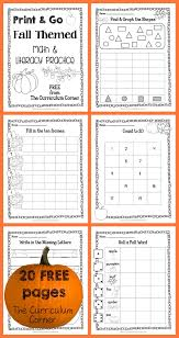 reading curriculum for kindergarten fall print go math and literacy practice curriculum