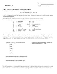 1984 ap chemistry practice mc only exam complete