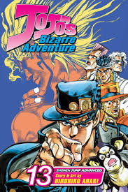 jojo s bizarre adventure jojo u0027s bizarre adventure part 3 stardust crusaders vol 13