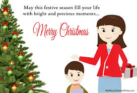 merry wishes for teachers students thank you msg quotes